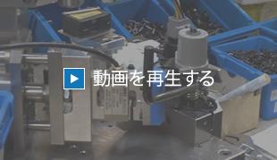 アクセルペダル電圧測定記録装置