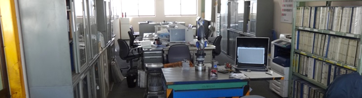 品管・製造事務所