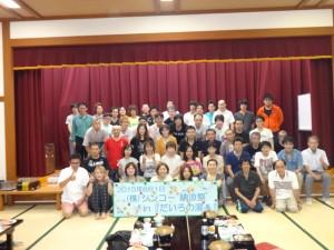 2015.08納涼祭①